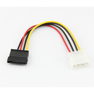 New 18cm USB2.0 IDE to Serial ATA SATA HDD Hard Drive Power Adapter Cable Cord